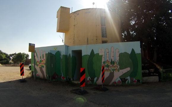 bunker em israel